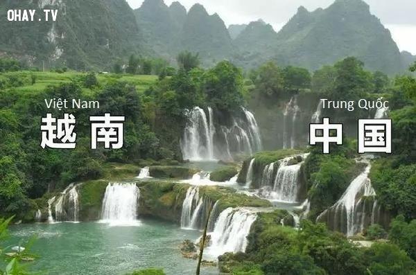 Đường biên giới Trung Quốc - Việt Nam,biên giới quốc gia