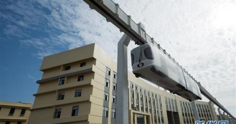 Trung Quốc đưa vào thử nghiệm tuyến xe lửa treo sử dụng pin Lithium đầu tiên trên thế giới