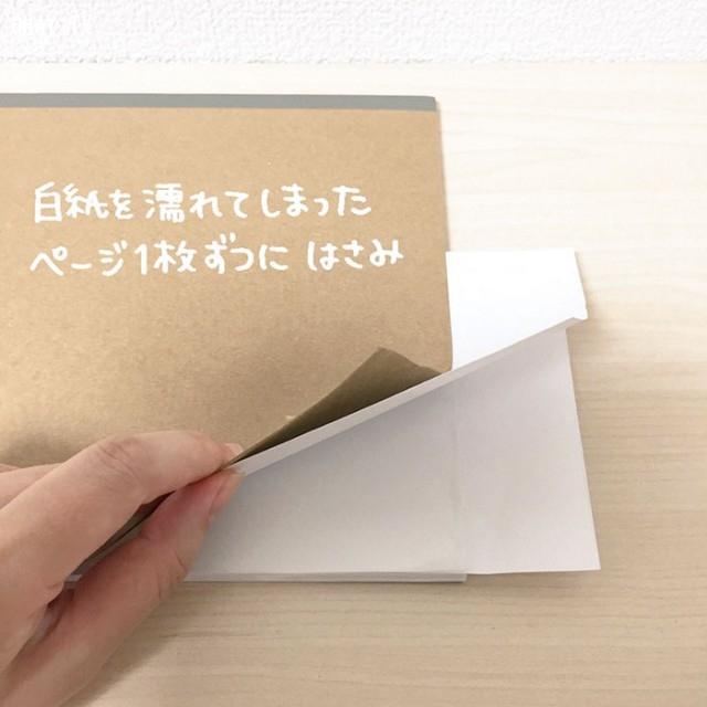 Bạn đặt một miếng giấy vệ sinh trắng vào giữa mỗi trang giấy bị ướt,mẹo vặt,làm khô sách,làm khô tài liệu