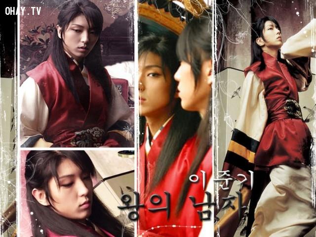,Moon Lovers,người tình ánh trăng,Lee Jun Ki,Baekhyun,IU,Scarlet Heart,Kang Ha Neul