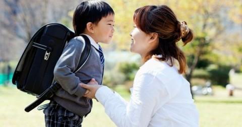 Một ngày nào đó khi tôi có con trai...