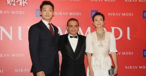 Chương Tử Di và Bi Rain dự lễ khai trương cửa hàng nhãn hiệu trang sức nổi tiếng tại Hồng Kông
