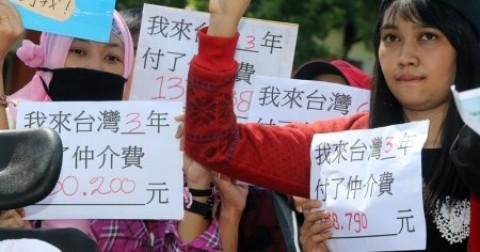 Lao động nước ngoài làm việc tại Đài Loan đủ 3 năm miễn xuất cảnh