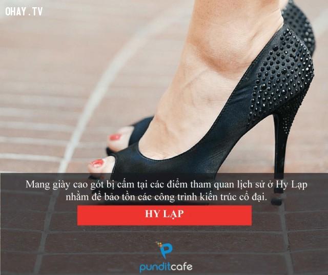 Xin đừng mang giày cao gót - Hy Lạp,luật lệ,những điều thú vị trong cuộc sống,chuyện lạ