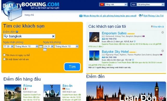 Sử dụng phương thức đặt phòng khách sạn trực tuyến,du lịch,đặt phòng trực tuyến