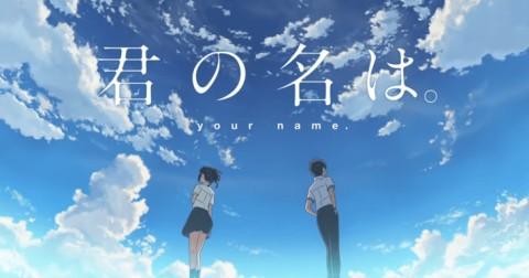 Tết này đừng bỏ lỡ siêu phẩm anime có doanh thu cao nhất mọi thời đại: Your Name