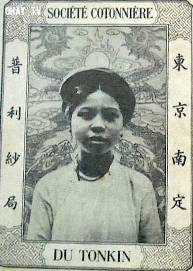 Thẻ công nhân của nhà máy dệt Nam Định,Việt nam xưa,Việt Nam thế kỷ 18,Ảnh cổ Việt Nam