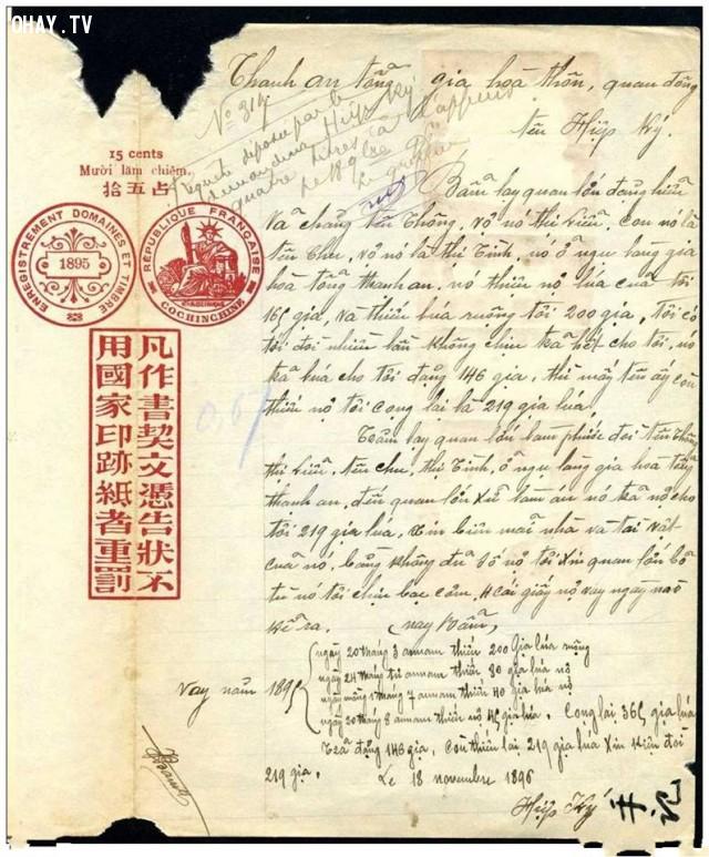 Lá đơn kiện năm 1896 với kiểu chữ quốc ngữ khác,Việt nam xưa,Việt Nam thế kỷ 18,Ảnh cổ Việt Nam