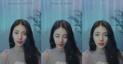 """Suzy thành công với """"Pretending To Be Happy"""""""