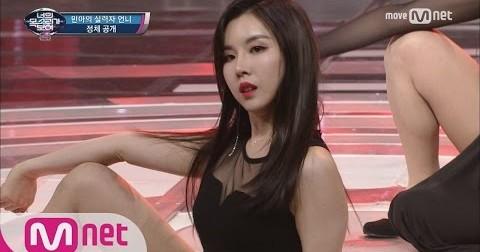 Min Ah (Girl's Day) cùng chị gái khuấy đảo sân khấu ca nhạc