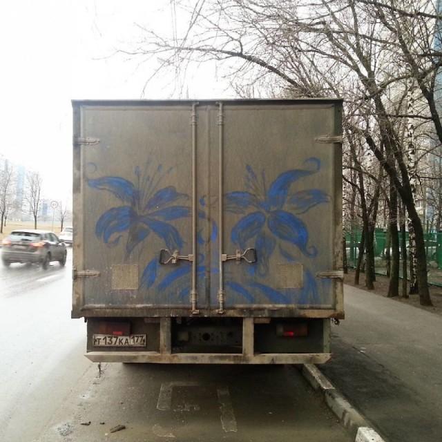 ,nghệ thuật đường phố,sáng tạo