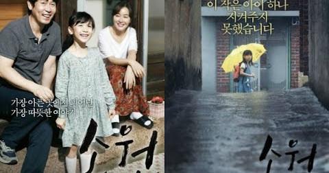 TOP 3 bộ phim Hàn Quốc vô cùng ý nghĩa mà ai cũng nên xem ít nhất 1 lần