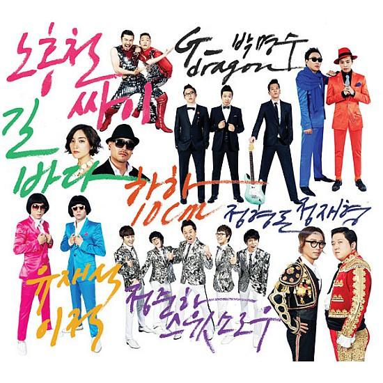 I cheated -G Dragon ft Park bom,