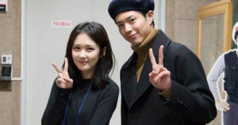 Cộng đồng mạng hoang mang với tin đồn Park Bo Gum kết hôn cùng Jang Na Ra