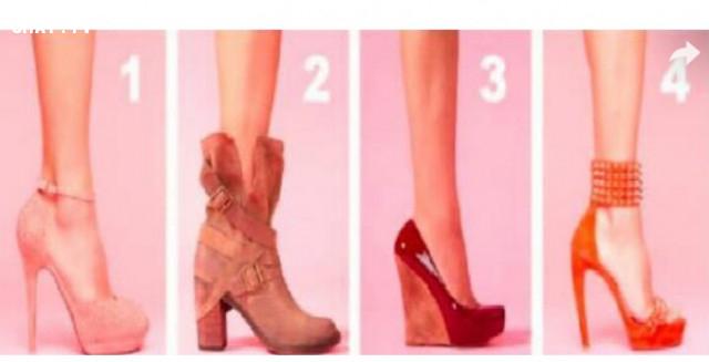 Hãy chọn cho mình một đôi giày mà bạn cảm thấy đẹp mắt nhất trong số những đôi trong bức hình dưới đây:,