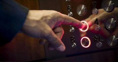 Tầng G trong thang máy có nghĩa là gì?