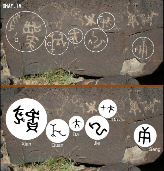7. Bí ẩn của những bức vẽ cổ đại có thể chứng minh rằng người châu Á đã khám phá ra nước Mỹ,