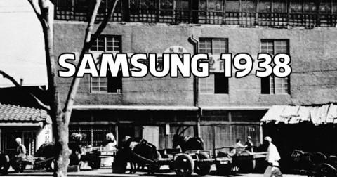 Bạn có biết: Samsung xưa kia khởi nghiệp từ mì tôm, Nokia làm giấy, còn Toyota đi làm mộc