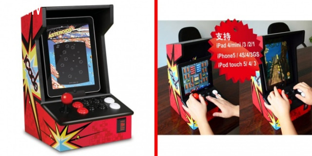 4. Máy trò chơi bằng xu,điện thoại thông minh,smartphone,mẹo sử dụng điện thoại