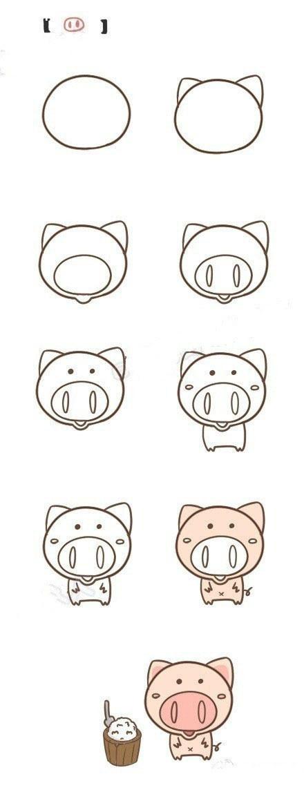 4. Lợn,