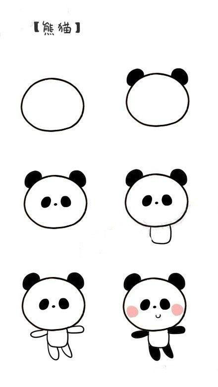 7. Gấu trúc,