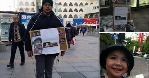 Về luật, Gia đình bé Nhật Linh thu thập chữ ký không có giá trị pháp lý