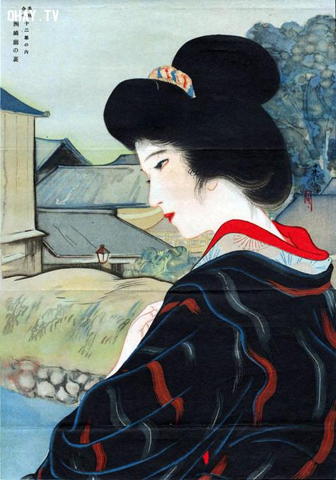 ,kimono,bí ẩn chưa có lời giải