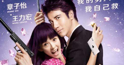 7 bộ phim điện ảnh Hoa ngữ dễ thương nhất không thể bỏ qua