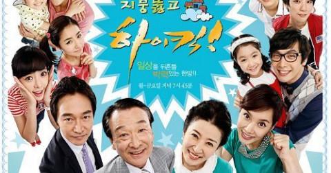 5 bộ phim Hàn giúp những ai đang buồn có thể vui lên ngay lập tức