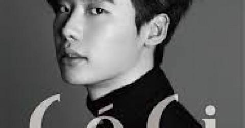 Chỉ với 16 giây thần thánh, chàng Vịt Lee Jong Suk đã làm gục ngã trái tim bao người hâm mộ