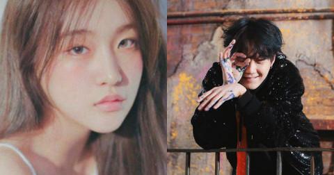 [Đính chính tin đồn hẹn hò] Suran chính thức viết tâm thư xin lỗi về tin đồn hẹn hò với thành viên nhóm nhạc BTS - SUGA