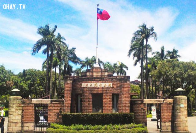 Đại học Đài Loan,kinh dị,ma quỷ,Đài Loan