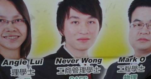 Khám phá những điều thú vị về Hồng kông