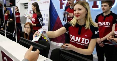 Với Fan ID bạn đã có thể tới Nga xem World Cup 2018 mà không cần phải xin visa như thường lệ.