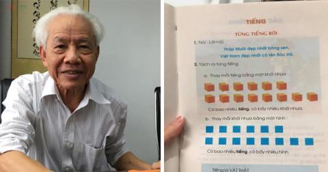 Sách tiếng Việt lớp 1 Công nghệ giáo dục và cái nhìn đúng về giáo dục