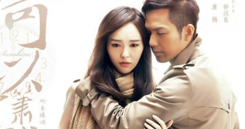 'Lương Sinh, liệu đôi ta có thể ngừng đau thương' sẽ nằm trong top 6 phim ngôn tình chuyển thể hay nhất của nam thần Chung Hán Lương?